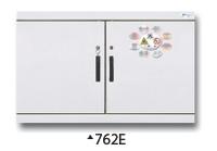 Armario para productos inflamables TIPO 60. 2 puertas, pequeño